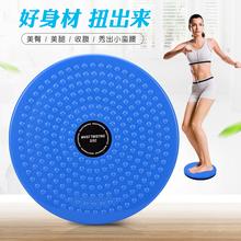 塑身扭sh盘健身运动wh用踏步跳舞机收肚子美腰器扭扭乐