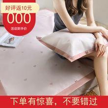 爱心(小)sh星凉席三件hc洗机洗夏季空调养生软席1.5/1.8m可折叠