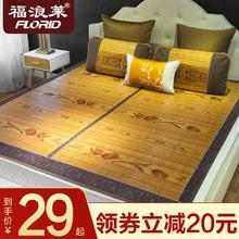 夏季竹sh碳化印花席hc8米床凉席1.5m对折双面折叠席子宿舍草席