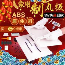 新式药sh(小)型家用芋u1水密丸搓丸器新式丸药制作出条器