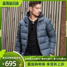 【顺丰sh货】HIGanCK天石冬户外男短式连帽鹅绒外套