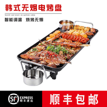 电烧烤sh韩式无烟家du能电烤炉烤肉机电烤盘铁板烧烤肉锅烧烤