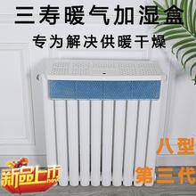 三寿暖sh片盒正品家ui静音(小)孩婴儿孕妇老的宝出雾蒸发