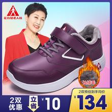 足力健sh的鞋女官方ai官网正品秋冬季中老年的运动健步妈妈鞋