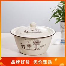 搪瓷盆sh盖厨房饺子ng搪瓷碗带盖老式怀旧加厚猪油盆汤盆家用