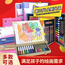 【明星推荐sh可水洗水套95园彩色笔儿童画笔套装美术(小)学生用品24色水36蜡笔绘
