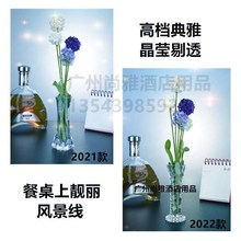 嘉宝亚sh力PC花瓶en摔酒店餐厅插花瓶子塑料花瓶摆件水培花瓶