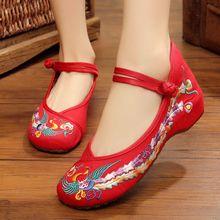 族韵老sh京布鞋女式en凰鞋 牛筋底内增高单鞋坡跟广场舞女鞋