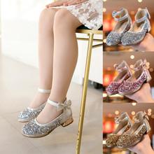 2021春款女sh(小)高跟公主en儿童水晶鞋亮片水钻皮鞋表演走秀鞋