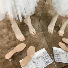 2020夏季网红同sh6一字带透iu跟凉鞋女粗跟水晶跟性感凉拖鞋