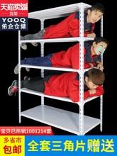 家用阳sh置物架多层iu市仓库展示架铁架子角钢储物架