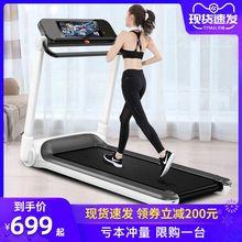 X3跑sh机家用式(小)iu折叠式超静音家庭走步电动健身房专用