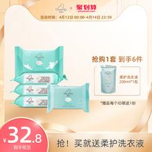 启初婴儿洗衣皂155g4