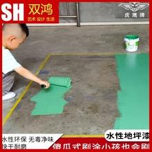 水性水sh地面漆厂房iu平漆耐磨地板油漆室内家用