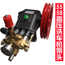 黑猫5sh型55型洗an头商用机头水泵高压洗车泵器清洗机配件总成