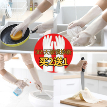 厨房洗sh手套丁腈耐ng女清洁家务洗衣服橡胶胶皮防水刷碗神器