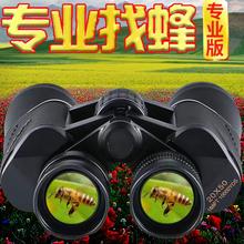 德国军sh16X50ou远镜高清高倍微光夜视便携观鸟寻蜂旅游演唱