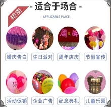 [shuqiqian]透明带气球儿童卡通广告气