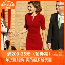 欧美2sh21夏季明qi王妃同式职业女装红色修身时尚收腰连衣裙女