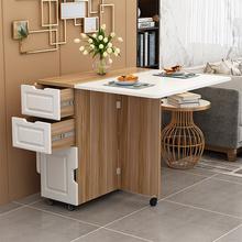 简约现sh(小)户型伸缩pb桌长方形移动厨房储物柜简易饭桌椅组合