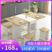 折叠餐sh家用(小)户型pb伸缩长方形简易多功能桌椅组合吃饭桌子