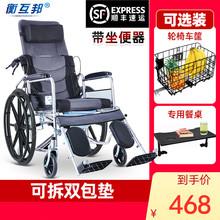 衡互邦sh椅躺折叠残gg多功能带坐便器(小)型轻便代步老年手推车
