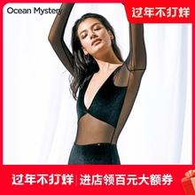 OceshnMystgh泳衣女黑色显瘦连体遮肚网纱性感长袖防晒游泳衣泳装