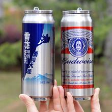 个性创sh不锈钢啤酒wh拉罐保温水杯刻字时尚韩款可爱学生杯子