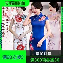 中国风sh妈中年女走cm夏装2020年新式长式大码复古改良