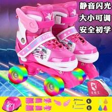 宝宝四sh双排闪光轮cm带灯溜冰鞋3-6-10岁男女宝宝初学滑冰鞋