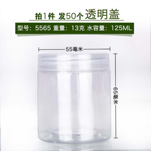 瓶子蜂si瓶罐子塑料me存储亚克力环保大口径家居曲奇咸菜罐中