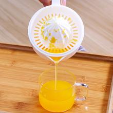 日本家si手动榨汁杯me榨柠檬水果(小)型迷你学生便携橙子榨汁机