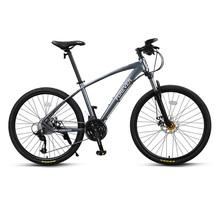 [siame]上海永久山地车自行车26