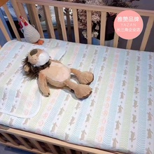 雅赞婴si凉席子纯棉me生儿宝宝床透气夏宝宝幼儿园单的双的床
