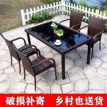 藤椅户外庭院桌椅阳台休闲