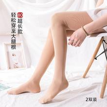 高筒袜si秋冬天鹅绒meM超长过膝袜大腿根COS高个子 100D