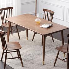 北欧家si全实木橡木me桌(小)户型组合胡桃木色长方形桌子