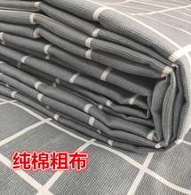 清仓加si纯棉老粗布me2m3m大炕单纯棉榻榻米1.8米单双的睡单