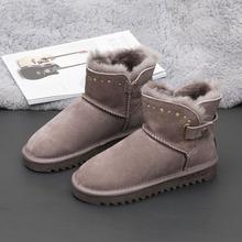 ce正品冬季保暖si5短筒雪地me搭皮扣学生羊毛真皮雪地棉女鞋