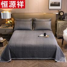 恒源祥si棉加厚的床me棉床单1.5m/1.8m单件春夏