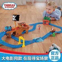 托马斯si动(小)火车之me藏航海轨道套装CDV11早教益智宝宝玩具