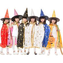 万圣节宝宝服si3五角星披me化装舞会表演演出cosplay斗蓬服
