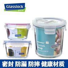 Glasislockme粥耐热微波炉专用方形便当盒密封保鲜盒