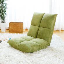 日式懒si沙发榻榻米er折叠床上靠背椅子卧室飘窗休闲电脑椅