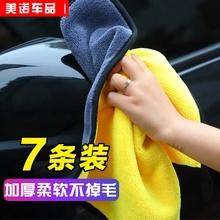 擦车布si用巾汽车用er水加厚大号不掉毛麂皮抹布家用