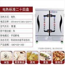 蒸饭柜si蒸锅(小)型商er蒸饭机豪华馒头�A两用饭箱蒸菜蒸饭箱蒸