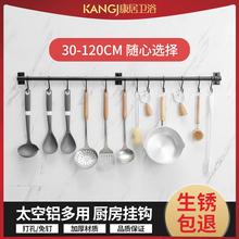厨房免si孔挂杆壁挂er吸壁式多功能活动挂钩式排钩置物杆