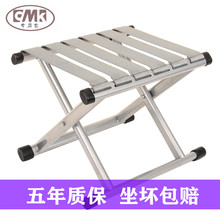 车马客si外便携折叠ng叠凳子(小)马扎(小)凳子家用板凳子