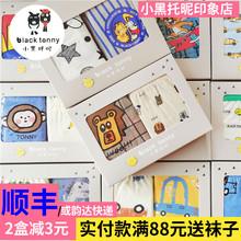 (小)黑托si宝宝内裤男ng四角裤纯棉三角裤(小)黑托尼莫代尔棉短裤