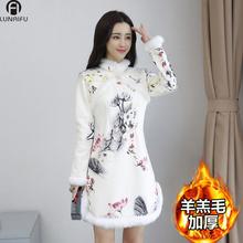 冬季过si新式加绒加yu中国风长袖改良款旗袍(小)袄连衣裙少女装